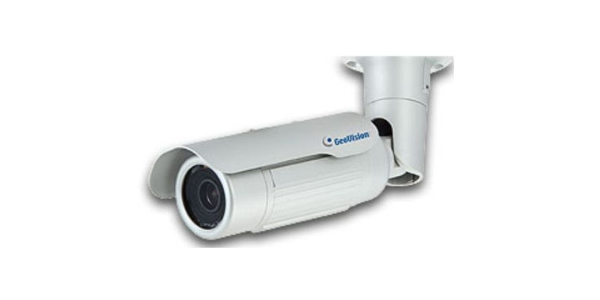 GE IP Cameras | General Electric Security Products